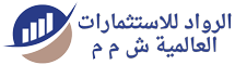 arabic logo pioneerinvestors