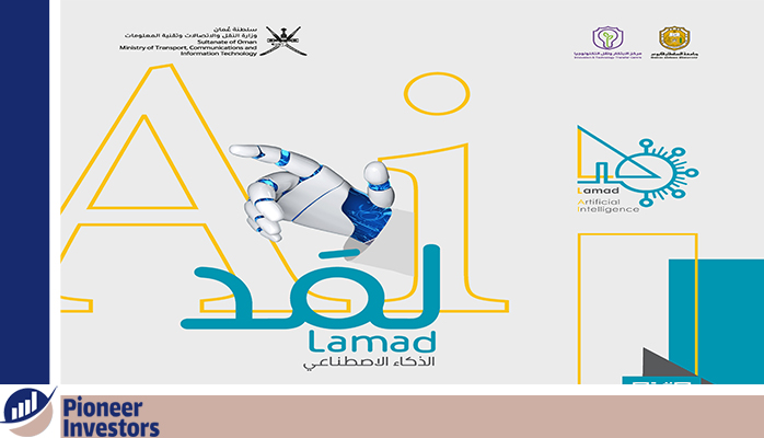 LAMAD event in the Artificial Intelligence