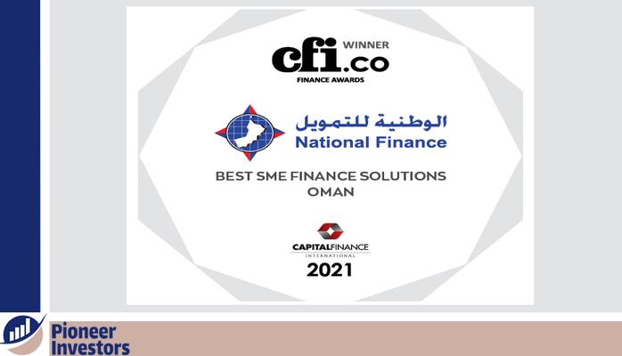 national finance company in oman