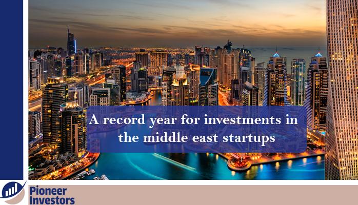 الاستثمار في الشركات الناشئة في الشرق الأوسط