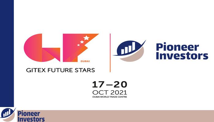 مشاركة فعالة لشركة الرواد للاستثمارات العالمية في معرض جيتكس نجوم المستقبل دبي 2021