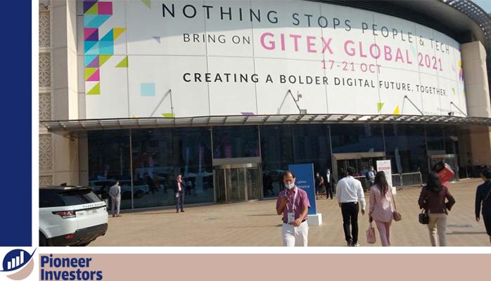 ترقب عالمي للحدث الأكبر.. جيتكس يبدأ الأحد المقبل